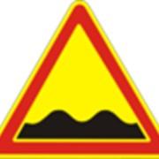 Дорожный знак Неровная дорога 1.10 ДСТУ 4100-2002 фото