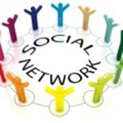 Оптимизация сайта под социальные сети, SMO фото