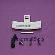 Ручка люка 90458506 для стиральной машины Zerowatt, Candy фото