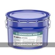СК-Акрил Оптима – антикоррозионный однокомпонентны фото