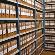 Хранение архивных документов Киев фото