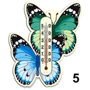 Термометр сувенирный Бабочка ТУ У 33.2-14307481.027-2002 фото