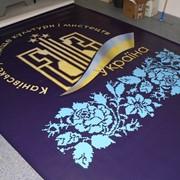 Широкоформатная печать на банере ламинированном для билбордов фото