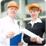 Производственный контроль по вопросам охраны труда фото