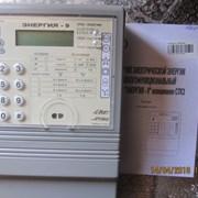 Счетчик электроэнергии «Энергия-9» исполнение СТК3 фото