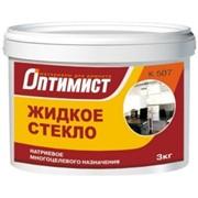 Жидкое стекло натриевое К507 Оптимист 3кг. фото