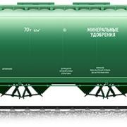 Железнодорожные грузовые вагоны фото