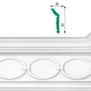 Плинтус потолочный из пенополистирола Marbet, 2м, Артикул: B31 фото