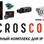 Программное обеспечение Ls Macroscop фото