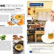 Реклама и PR в прессе Украины и Европы Рекламные кампании в изданиях Подбор соответственно ЦА РК от изготовления оригина-макета до прессотчета фото