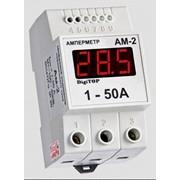 Амперметр АМ-2 фото