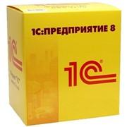 1С:Предприятие 8. CRM ПРОФ для Казахстана. Основная поставка фото