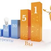 Раскрутка и продвижение сайтов Украина фото