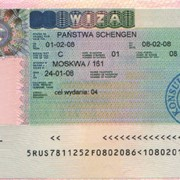 Виза в Польшу (Бизнес) фото