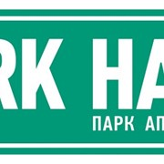 Доступная франшиза в Казахстане от PARK HAUS фото