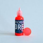 Poly Max Dream Ярко Красный (15гр) фото
