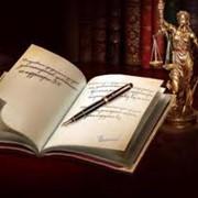 Составление исковых заявлений, юридические услуги, Севастополь, Крым фото