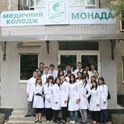 ТзОВ Медичний коледж «Монада» фото