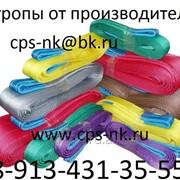 Строп текстильный петлевой (СТП) 5/4000 фото