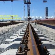 Строительство железнодорожного и подкранового пути фото