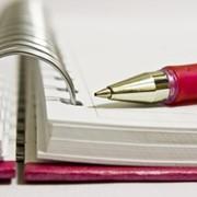 Консультации по бухгалтерскому учету. фото