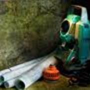 Съемки подземные фото