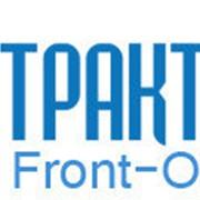"""Конфигурация Трактиръ: Front-Office v4. Модуль """"Сеть заведений"""" фото"""