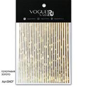 Vogue Nails, Силиконовые полоски, золото голография фото