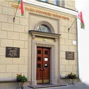 Аспирантура Академии управления при Президенте Республики Беларусь фото