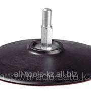 Тарелка опорная Зубр Мастер резиновая для дрели под круг на липучке, d 115 мм Код:3577-115 фото