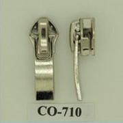 Бегунок обувной №7 для спиральной молнии, Код: СО-710 фото