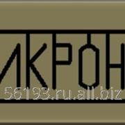 Изготовление именника - логотипа для маркировки ювелирных изделий фото