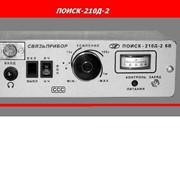ПОИСК-210Д-2 Трассодефектоискатель фото