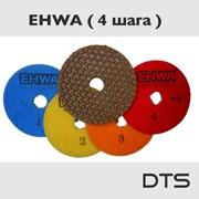 Гибкие полировальные EHWA (4 шага) фото