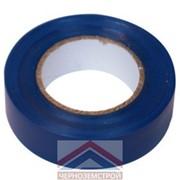 Изолента ПВХ синяя 19 мм х 20 м фото