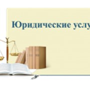 Финансовая модель — услуги финансового моделирования в Москве фото