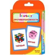 "Набор карточек Interbaby ""Противоположности"" к08 фото"
