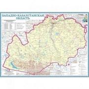 Карта областная ЗКО, масштаб 1:1 000 000, 520*700 мм, не ламинированная фото