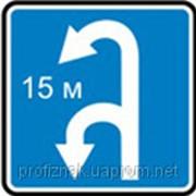 Дорожные знаки Информационно-указательные знаки Зона для разворота 5.27 фото