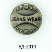 Пуговица джинсовая 20мм (болт джинсовый), Код: БД-2014 фото