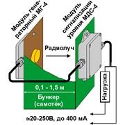 Микроволновый сигнализатор уровня (датчик подпора) РСУ-4. фото