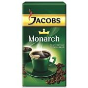 Кофе Jacobs Monarch молотый фото