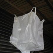 Упаковка пропиленовая для сыпучих материалов фото