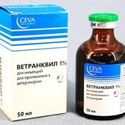 Препараты ветеринарные седативные фото