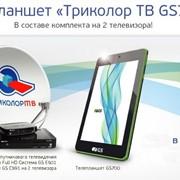 Триколор HD на два телевизора с планшетом фото