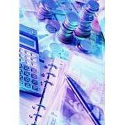 Постановка (организация) бухгалтерского учета фото