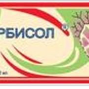 Предприятие реализует препараты для лечения печени Эрбисол с консультацией специалиста фото