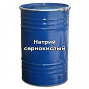 Натрий сернокислый 10-водный (Натрий сульфат), квалификация: чда / фасовка: 0,9 фото