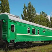 Вагон пассажирский багажный модель 61-7093 фото