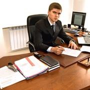 Правовое обслуживание бизнеса фото